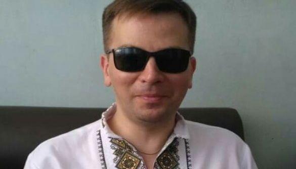 На «Українському радіо» запустили блог Володимира Носкова про людей з інвалідністю