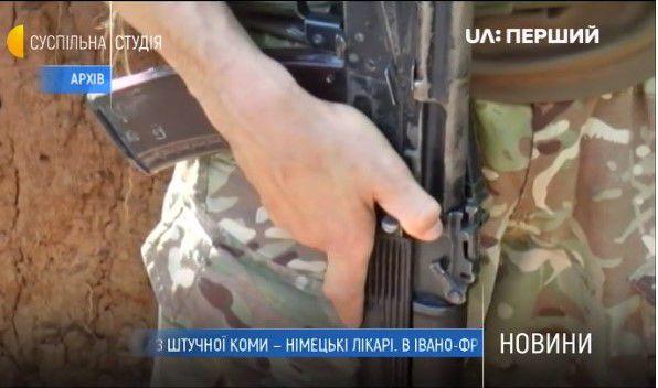 Смертельний обстріл під час «перемир'я», зрив ворожої «інспекції» українських позицій і незрозуміло про що домовленості Єрмака з Козаком