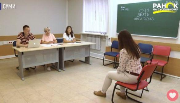 Філії Суспільного покажуть відеощоденник «Хочу знати англійську»