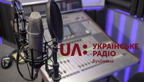 На «Українському радіо. Буковина» запустили низку нових проєктів