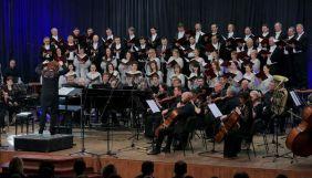 Хорова капела і Симфонічний оркестр Українського радіо розпочинають концертну діяльність у новому сезоні