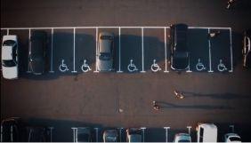 «UA: Перший» покаже фільм-розслідування власного виробництва про хабарі за інвалідність