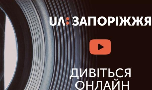 Канал «UA: Запоріжжя» призупиняє вихід програм у прямому ефірі  через захворювання на COVID-19