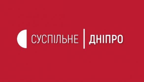 На каналі «UA: Дніпро» в одного з працівників підтвердили COVID-19