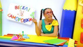 «UA: Культура» покаже дитячу програму «Веселі саморобки»