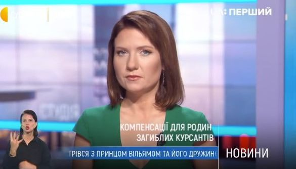 Ранкові випуски «Новин» на «UA: Першому» відтепер із сурдоперекладом