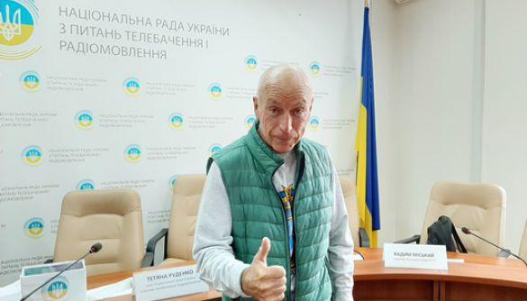 Валентина Щербачова обрали членом наглядової ради Суспільного у сфері фізичного виховання та спорту