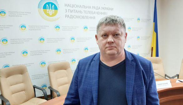 Обрано членом наглядової ради НСТУ у сфері місцевого самоврядування Віктора Бобиренка