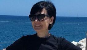 Лілія Горова з Суспільного мовлення потребує допомоги на лікування
