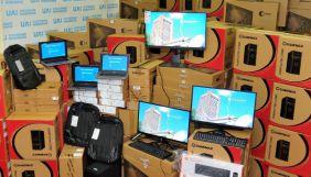 Філіям Суспільного закупили комп'ютерне обладнання на понад 2,5 мільйона гривень