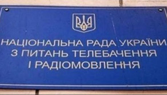 Нацрада затвердила двох нових членів наглядової ради НСТУ