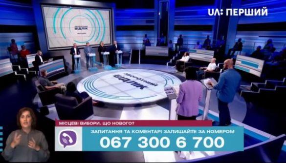 «Зворотний відлік. Місцеві» на «UA: Першому» найкраще подивилися про передвиборчу кампанію у Вінниці та Одесі