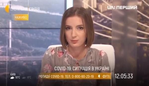 Ведуча «UA:Першого» Дарія Гірна перехворіла на COVID-19