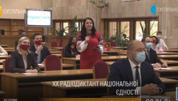 Радіодиктант національної єдності написали прем'єр-міністр Денис Шмигаль, народні депутати та артисти