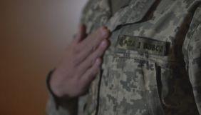 На «UA: Першому» покажуть фільм «Спадок» про майбутніх офіцерів