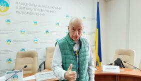 Нацрада не затвердила Валентина Щербачова членом наглядової ради НСТУ