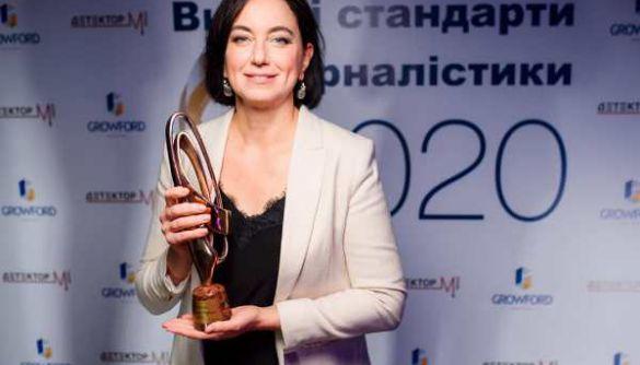 Мирослава Барчук стала лауреаткою премії «Високі стандарти журналістики-2020»