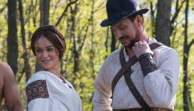 «UA: Перший» покаже телепрем'єру фільму «Легенда Карпат» з Валерієм Харчишиним та Марією Яремчук