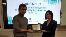 Спеціальну відзнаку радіо «Культура» у рамках премії Шевельова отримав Василь Махно