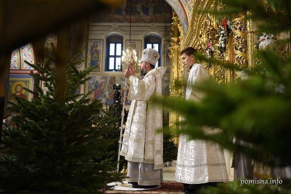 «UA: Перший» до свята Обрізання Господнього покаже літургію з Михайлівського Золотоверхого собору