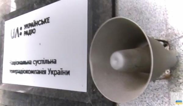 Микола Канішевський презентував фільм про «Українське радіо»
