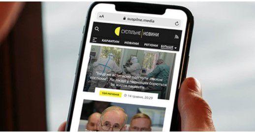 Запрацював мобільний додаток «Суспільне Новини»