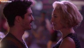 «UA: Перший» покаже прем'єру іспанського серіалу «Посольство»