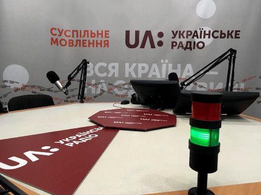 «Українське радіо» відновлює мовлення на середніх хвилях