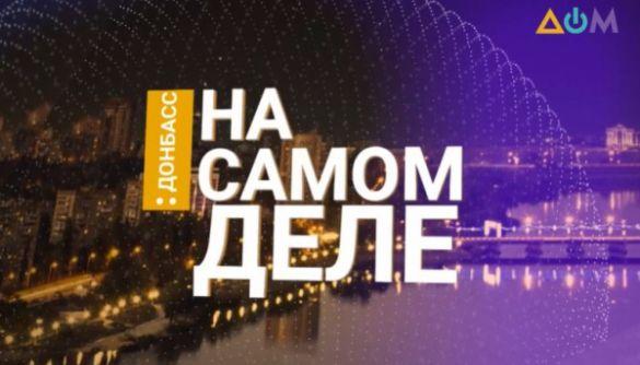 Російська редакція «Українського радіо» спільно з каналом «Дом» запускає три нові програми
