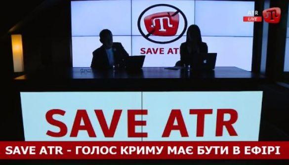 Суспільний мовник  висловив підтримку кримськотатарському телеканалу ATR