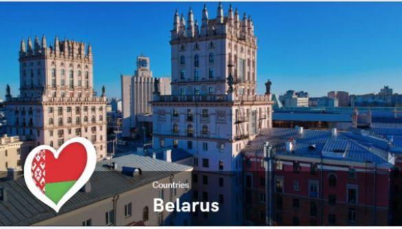 У Європарламенті збирають підписи під вимогою відсторонити Білорусь від участі в «Євробаченні-2021»