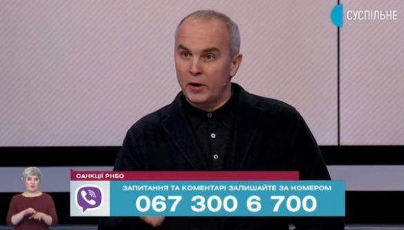 Шуфрич покинув студію «Зворотного відліку» на «UA: Першому» у знак протесту