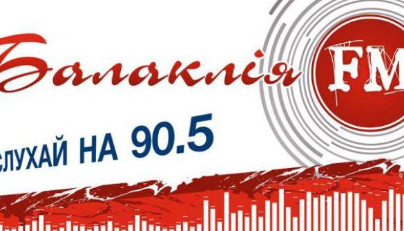 На Харківщині хочуть закрити радіо «Балаклія ФМ», яке ретранслює «Українське радіо» і радіо «Промінь»