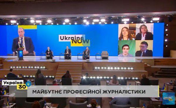 Олена Литвиненко позитивно відзначила здобутки Суспільного мовлення