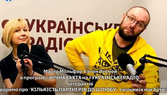 У квітні на «Українському радіо» стартує новий сезон програм «Нічна вахта» та «Королі і капуста»