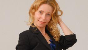 Олена Вострова вироблятиме для «Українського радіо» проєкт «За Фрейдом»