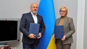 Зураб Аласанія і Людмила Денісова підписали Меморандум про співпрацю