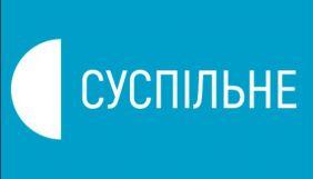 Контент Суспільного у Facebook за один місяць побачили понад 16 мільйонів людей – Кисельчук