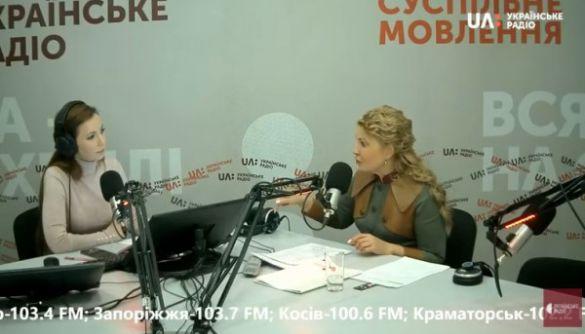 Обніжити Тимошенко. Як на «Українському радіо» інтерв'ю з політикинею перетворилося на агітацію