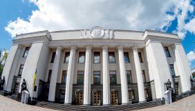 Експерти надали рекомендації парламенту щодо реформи НСТУ, Потураєв підтримує