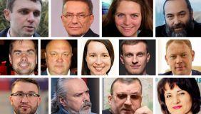 13 кандидатів на посаду голови правління НСТУ: хто вони?