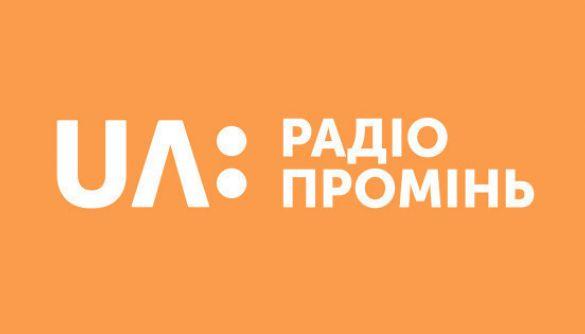 На радіо «Промінь» запускають у ранковому слоті проєкт «Босоніж»