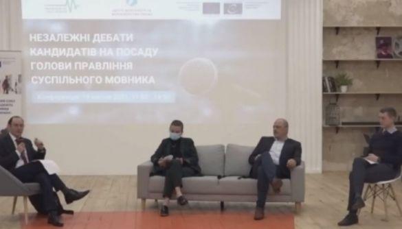 Кандидати на посаду голови правління НСТУ взяли участь у публічних дебатах
