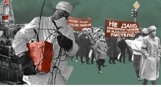 На «Українському радіо» та подкаст-платформах Суспільного співачка Onuka розповість про екорух  після Чорнобиля