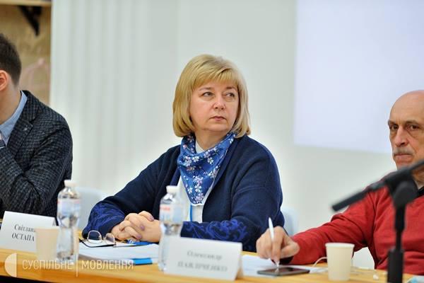 Мы сделали всё возможное, чтобы реформа «Суспильного» продолжалась и дальше – Светлана Остапа
