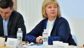 Світлана Остапа: «У програмі Чернотицького мені подобається концепція регіонального мовлення»