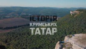 «UA: Крим» та філії Суспільного покажуть проєкт про заслання і повернення кримських татар