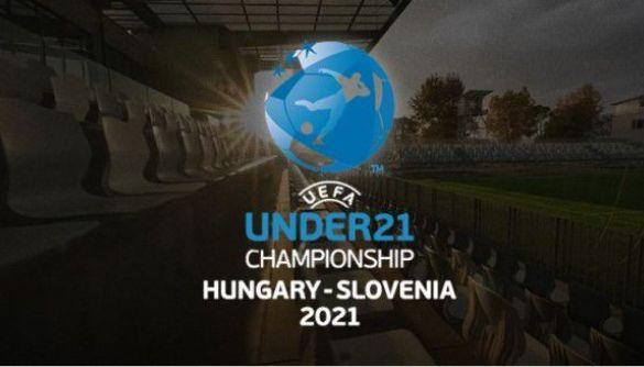 «UA: Перший» покаже Чемпіонат Європи з футболу серед молодіжних команд