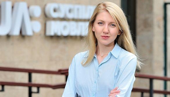 Маргариту Єрмак призначили головною продюсеркою цифрових платформ Суспільного