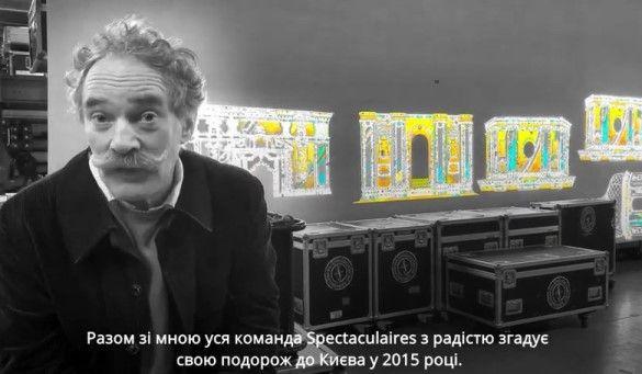 «UA: Культура» покаже наживо вуличну виставу в рамках «Французької весни в Україні»
